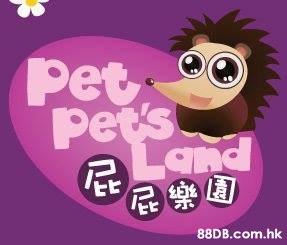 Pet Pets Land .hk  Cartoon,Text,Font,Animated cartoon,