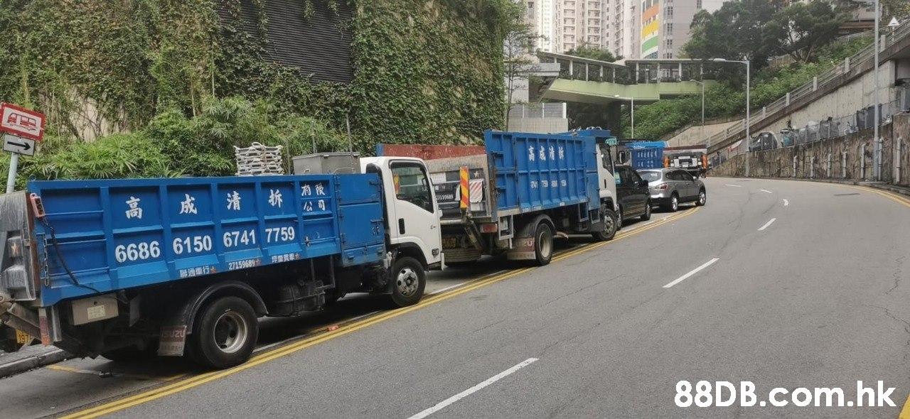 成清拆为敌 6686 6150 6741 7759 聯通車行 27159689 .hk  Transport,Mode of transport,Motor vehicle,Vehicle,Truck