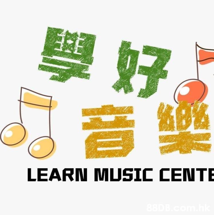 學好 音樂 LEARN MUSIC CENTE .hk  Text,Yellow,Font,Logo,Brand