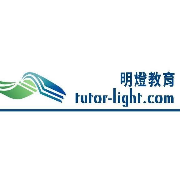 明燈教育 tutor-light.com  Logo,Text,Line,Font,Graphics