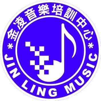 凌音樂塔訓中 N LIN WG JIN MUSIC  Logo,Trademark,Font,Circle,