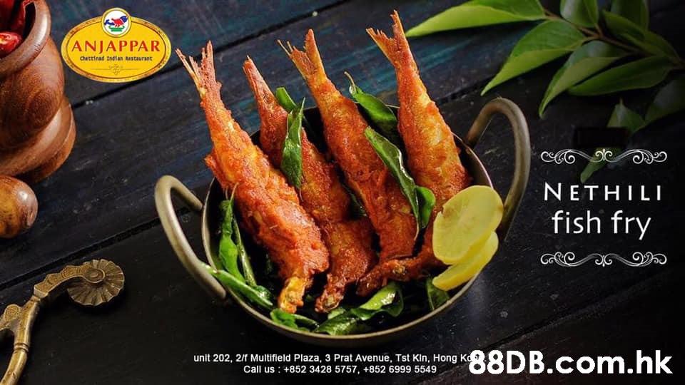 ANJAPPAR Cettinad Indlan Rastaurant NETHILI fish fry ల .hk unit 202, 2/f Multifield Plaza, 3 Prat Avenue, Tst Kin, Hong Kd Call us : +852 3428 5757, +852 6999 5549  Food,Dish,Cuisine,Ingredient,Recipe