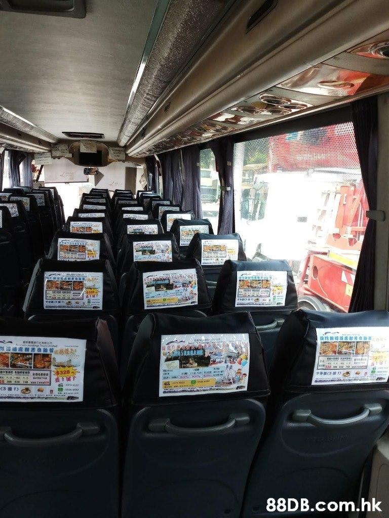 OBUR RORE AusalnHoidng Teu Limited Lesa 8328 BPENE BRESE ngen 28 sa 638 248 eanteala (3 1) .hk  Transport,Vehicle,Airline,Passenger,Bus