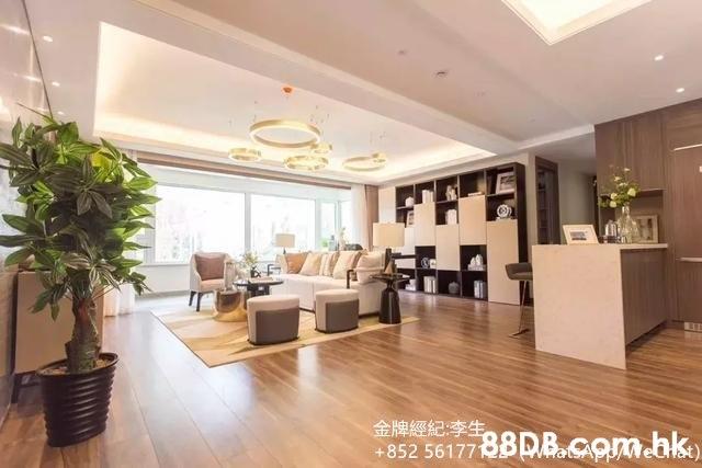 FF'E 金牌經紀:李生。 +852 5617738 DB.com.bk  Property,Room,Interior design,Building,Ceiling