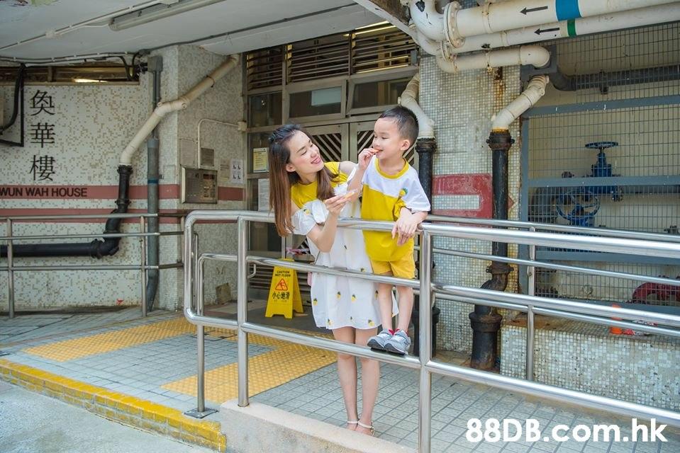 WUN WAH HOUSE EAUTON .hk |奐 華 樓  Yellow
