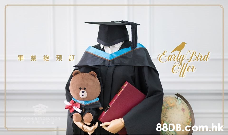 Early Bird Wer GOWN REVOLUTION .hk  Graduation,Academic dress,Mortarboard,Diploma,Public event