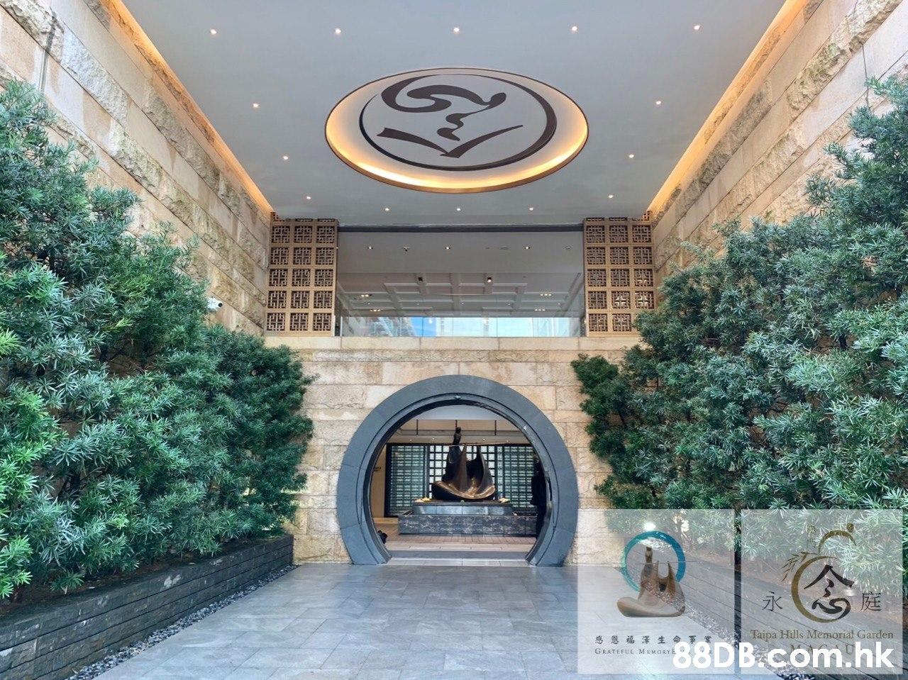 永 Taipa Hills Memorial Garden 感恩福澤生命事 .hk GRATEFUL MEMORYE  Building,Architecture,Property,Tree,Real estate