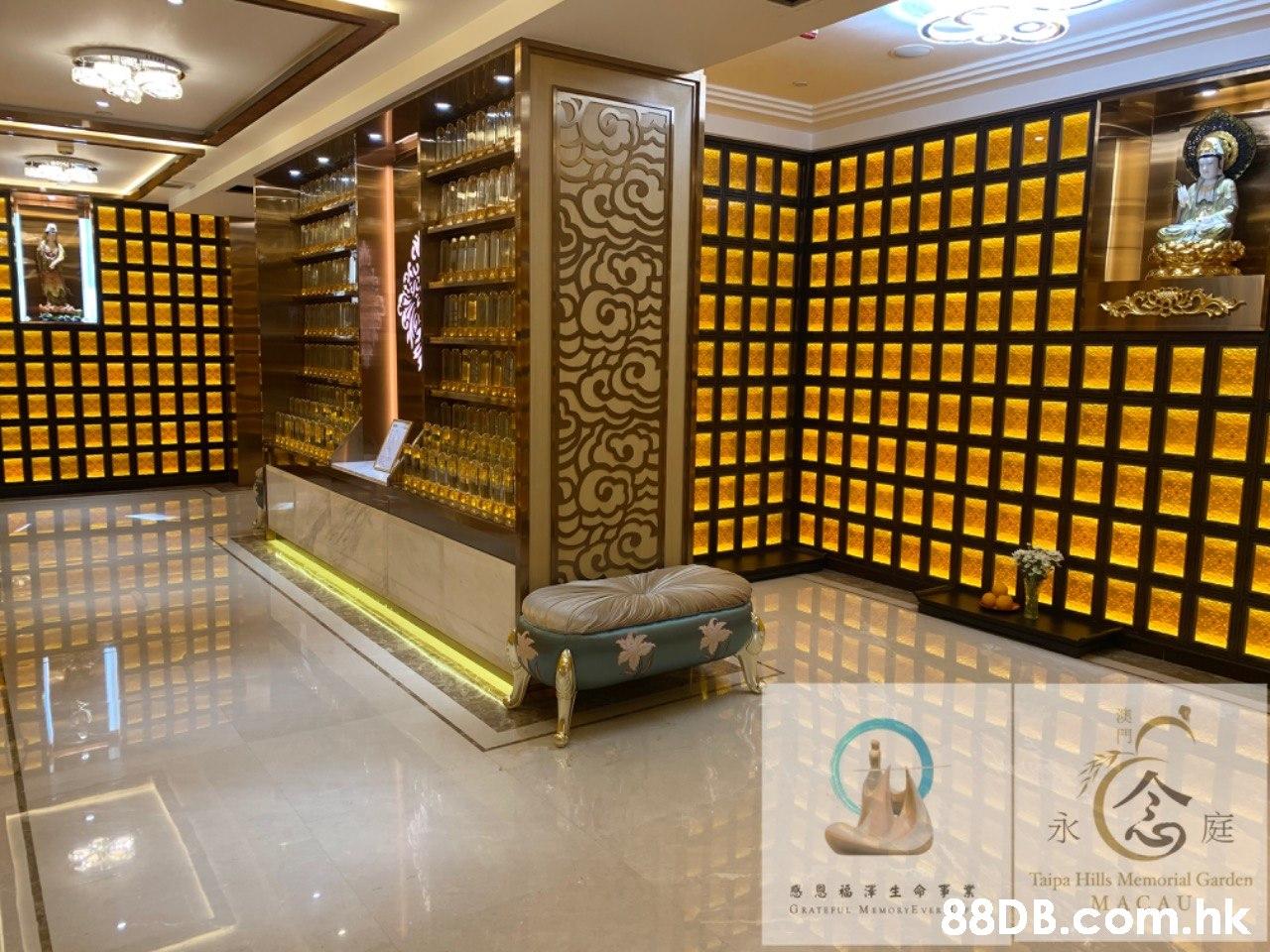 永 庭 Taipa Hills Memorial Garden ACAU 感恩福澤生命事業 .hk GRATEPUL MEMORYEVER  Lobby,Building,Interior design,Architecture,Room