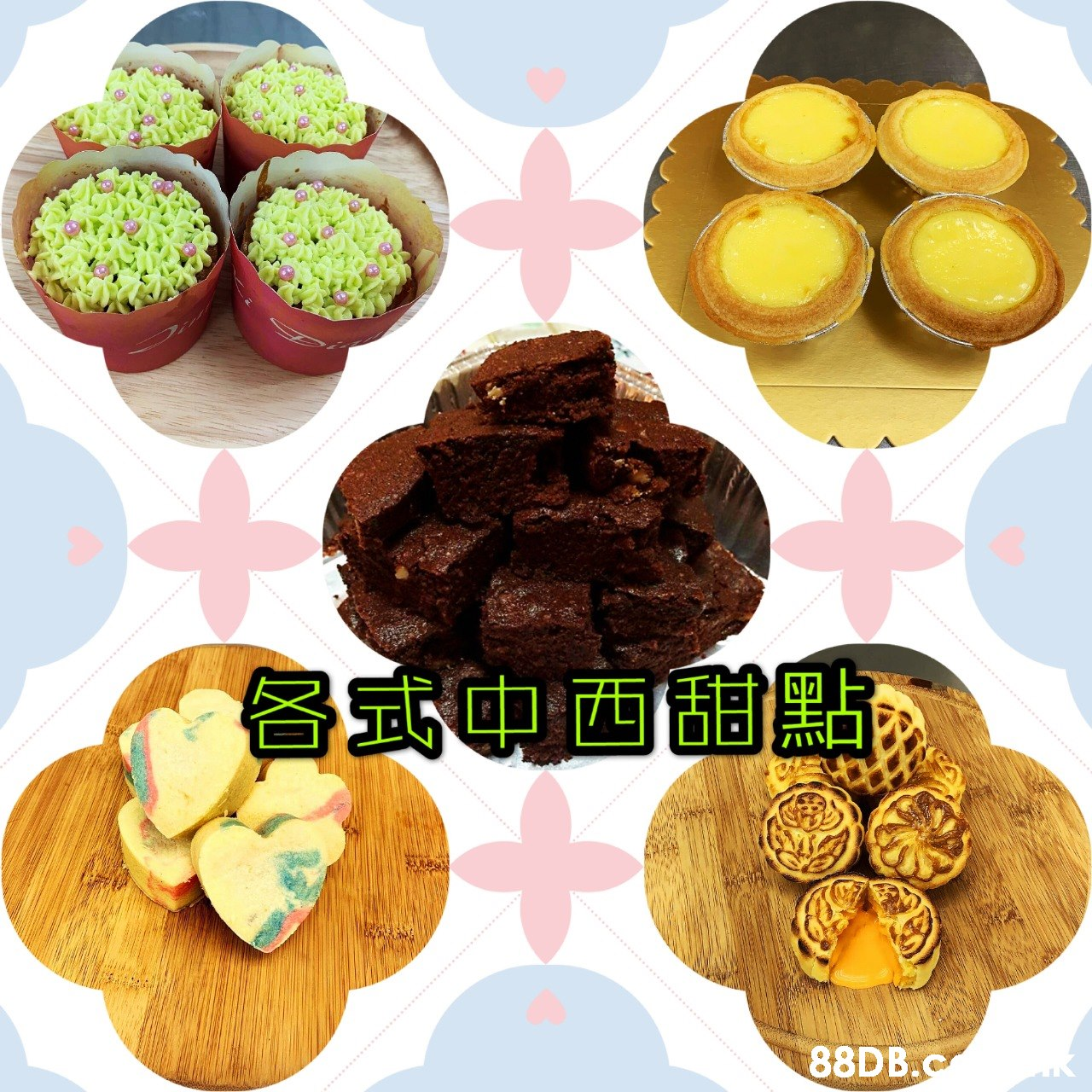 各式中西翻點。 88DB.c  Dish,Food,Cuisine,Baking,Ingredient