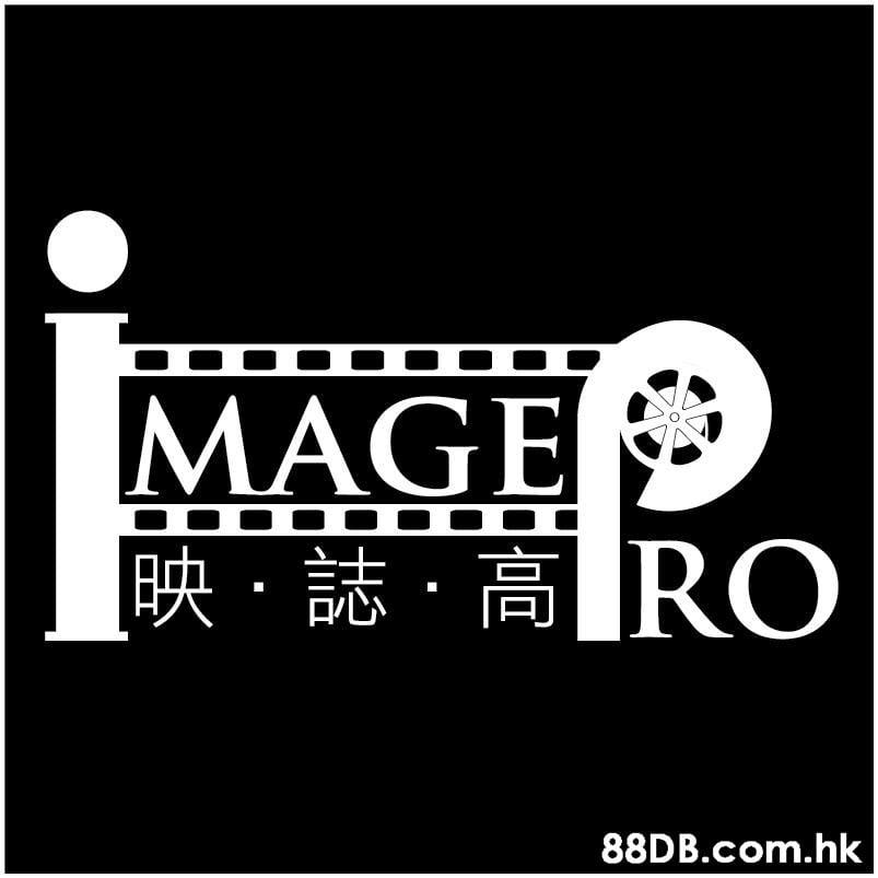 MAGE 映,誌.高 .hk  Text,Font,Logo,Graphics,