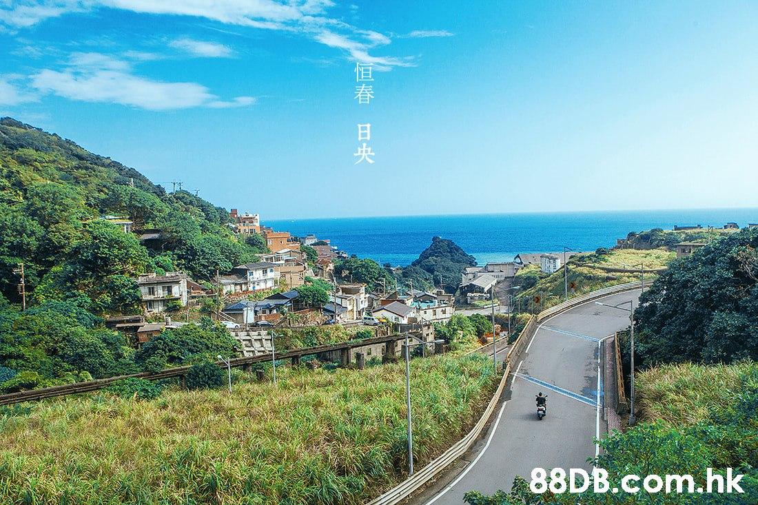 .hk 個春 日央一  Natural landscape,Nature,Sky,Vegetation,Hill station
