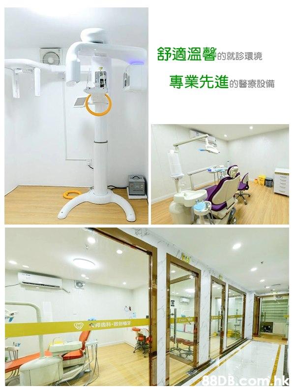 舒適溫馨的就診環境 專業先進的醫療設備 .hk  Product,Interior design,Ceiling,Room,Furniture