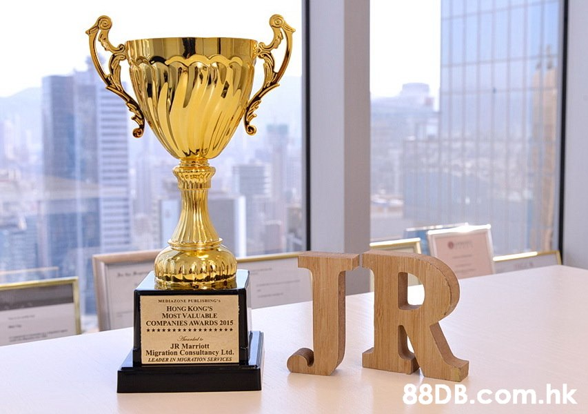 JR MEDIAZONE PUBLISHING'S HONG KONG'S MOST VALUABLE COMPANIES AWARDS 2015 **** ****** Hoardal to JR Marriott Migration Consultancy Ltd. LEADER IN MMIGRATION SERVICES .hk  Trophy,Award,