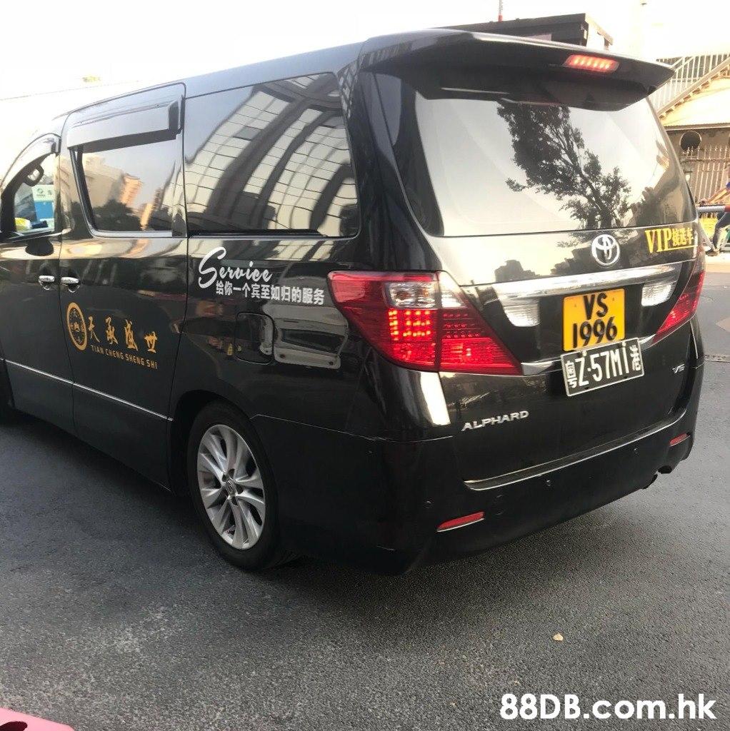 O VIP 给你一个宾至如归的服务 VS 1996 757M TIAN CHENG SHENG SHI ALPHARD .hk,Land vehicle,Vehicle,Car,Minivan,Transport