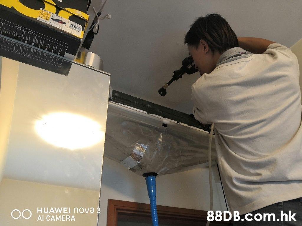 280 270 .hk HUAWEI Nova 3 AI CAMERA 00  Ceiling,Plaster
