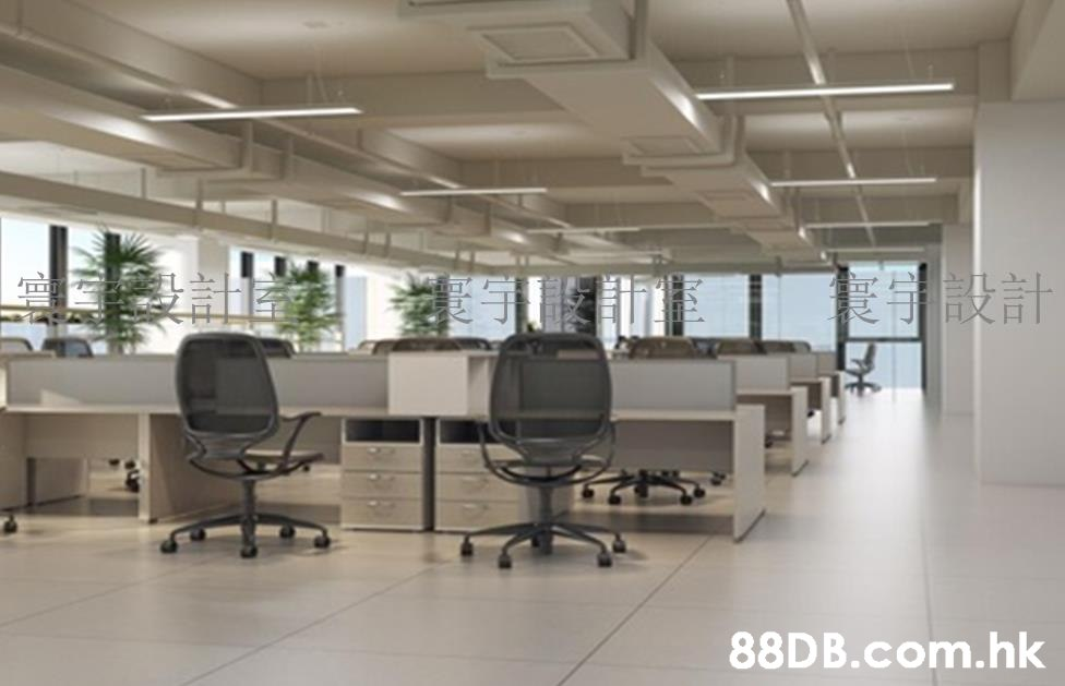 飞設計 .hk  Building,Property,Office,Ceiling,Interior design