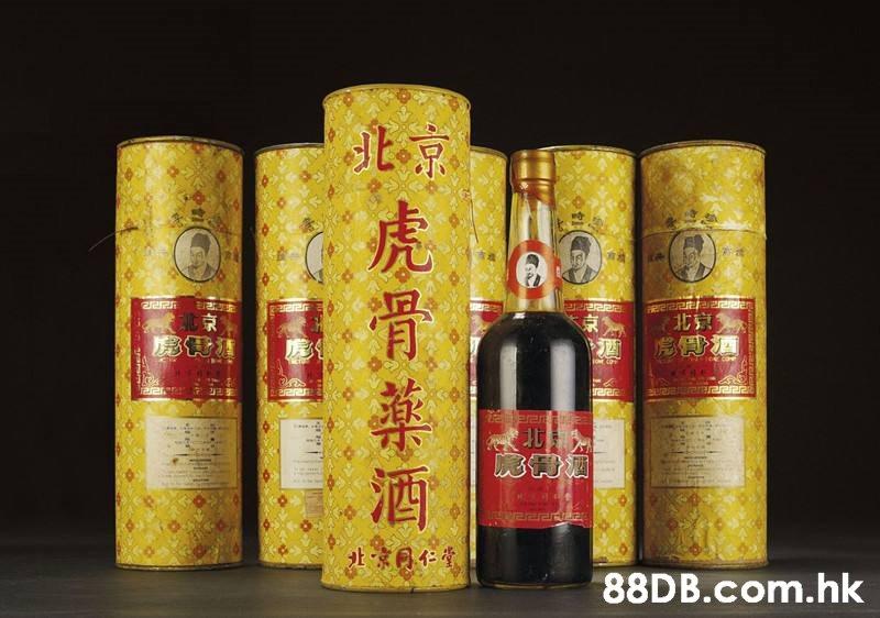 urarae (北京 23 rarere eren .hk 虎骨藥酒,  Product,Yellow,Material property