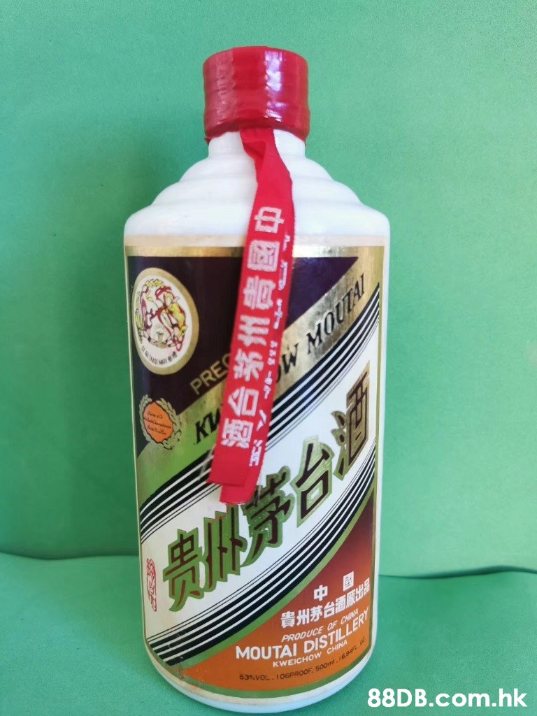 PRE DW MOUTAI KV 青州苏台酒原出 MOUTAI DISTILLERY KWEICHOW CHINA 53VOL. 10o6PROOF, 500mt, 169 .hk 酒合茅州责国中  Drink,