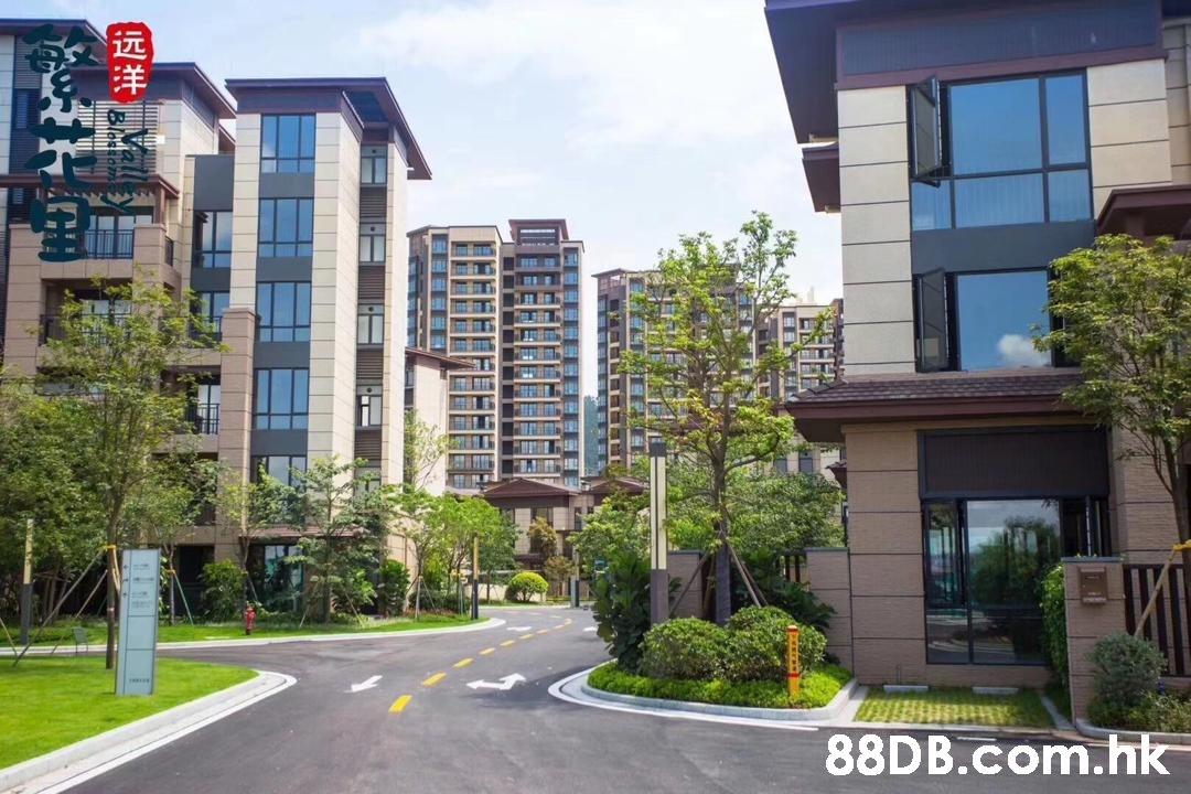 .hk 远洋)  Residential area,Property,Building,Condominium,Metropolitan area