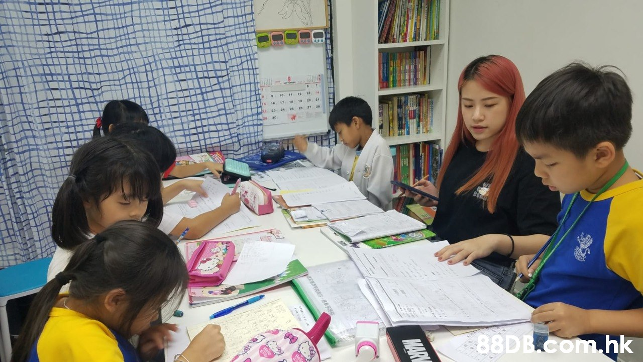 13 14 11 12 10 17 18 1 S 20 21 16 26 23 24 25 as 27 .hk MAR  Learning,Education,Class,Room,Classroom