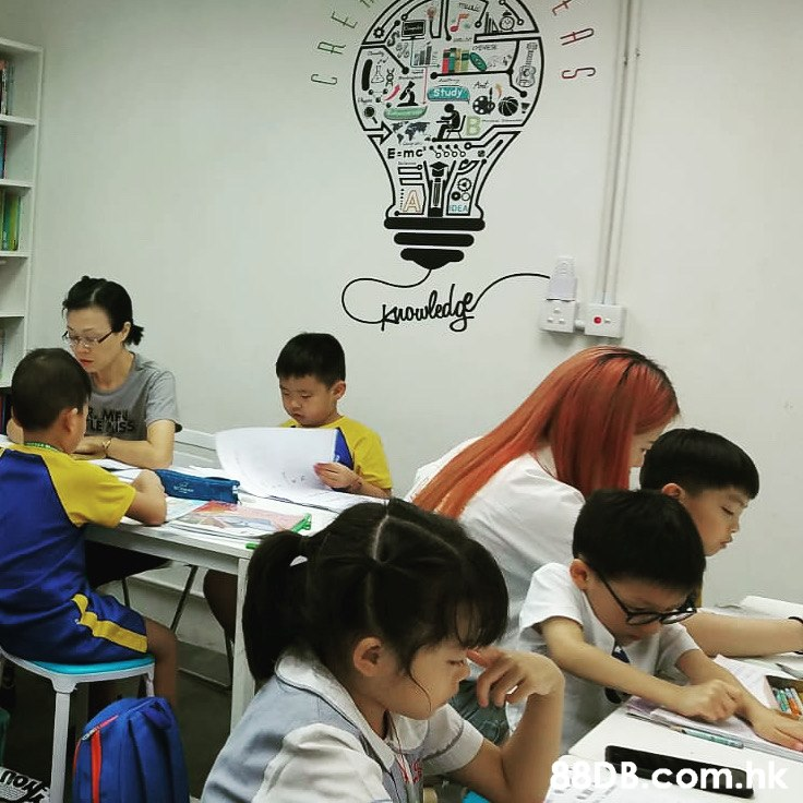 Study E-mc'S66 DEA ME LENISS 8DB.com.nk  Classroom,Room,Learning,Class,Education