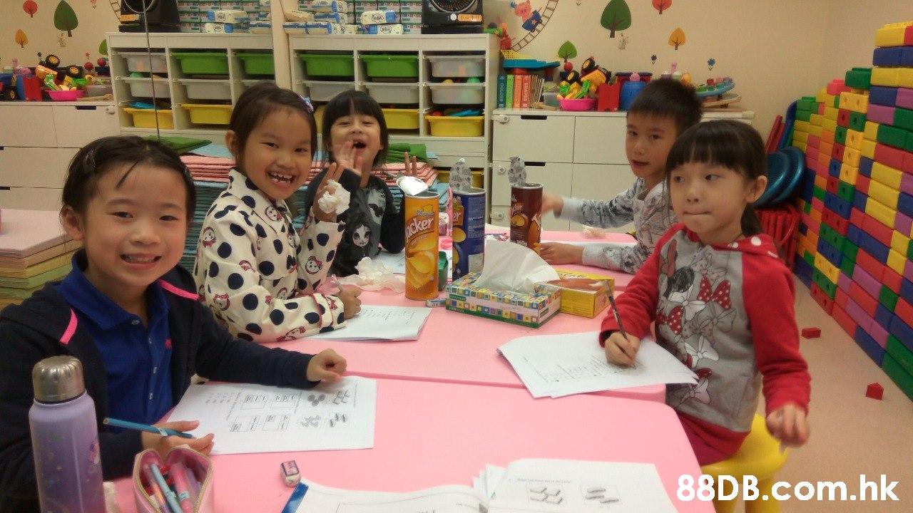 cker .hk  School,Kindergarten,Child,Learning,Class