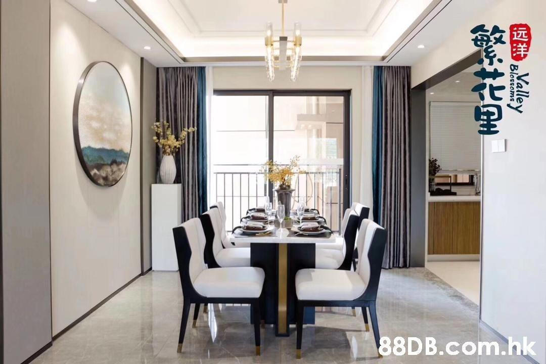 .hk 远洋Valley Blossoms  Room,Property,Interior design,Dining room,Furniture