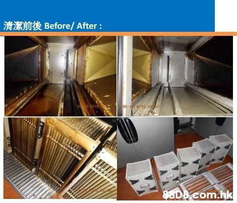 清潔前後Before/ After: 86D8 com.hk  Product,Handrail,Stairs,Ceiling,Wood