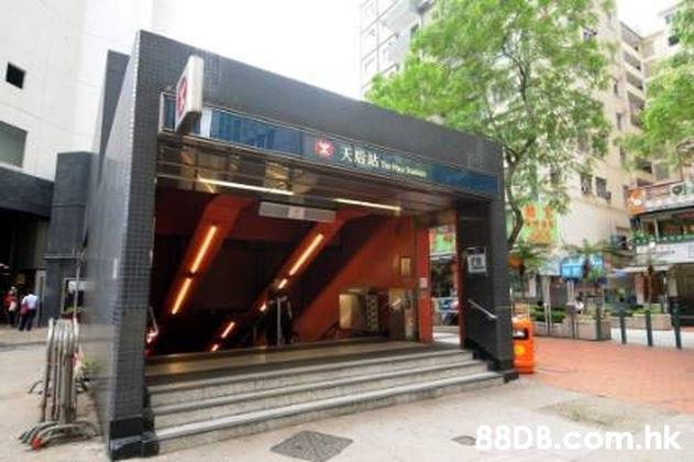 .hk  Building,Metropolitan area,Architecture,Real estate,Commercial building