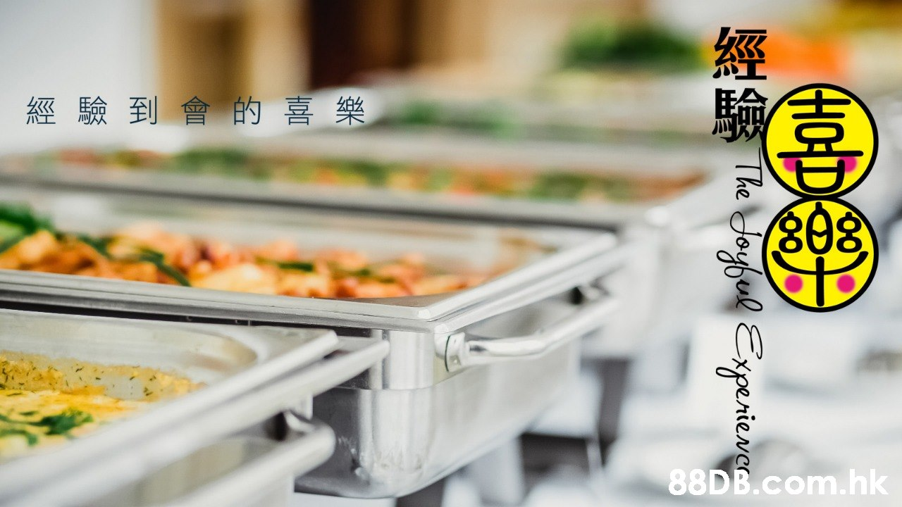 經驗到會的喜樂 .hk 00 The Joyful Experieve  Food,Cuisine,Dish,Supermarket,Meal