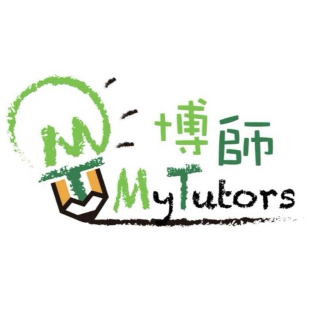 博師 lylutors  Text,Font,Green,Logo,Line
