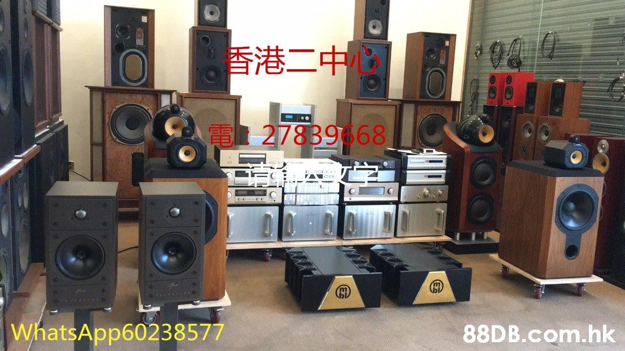 香港二中。 27839 68 WhatsApp60238577 .hk  Loudspeaker,Subwoofer,Audio equipment,Studio monitor,Electronics