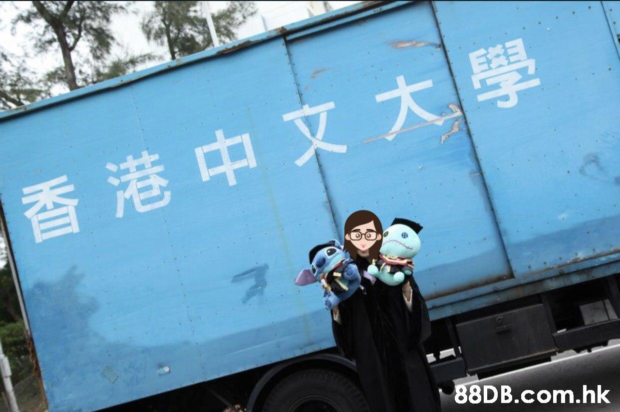 香港中文大學 .hk  Transport,Mode of transport,Vehicle