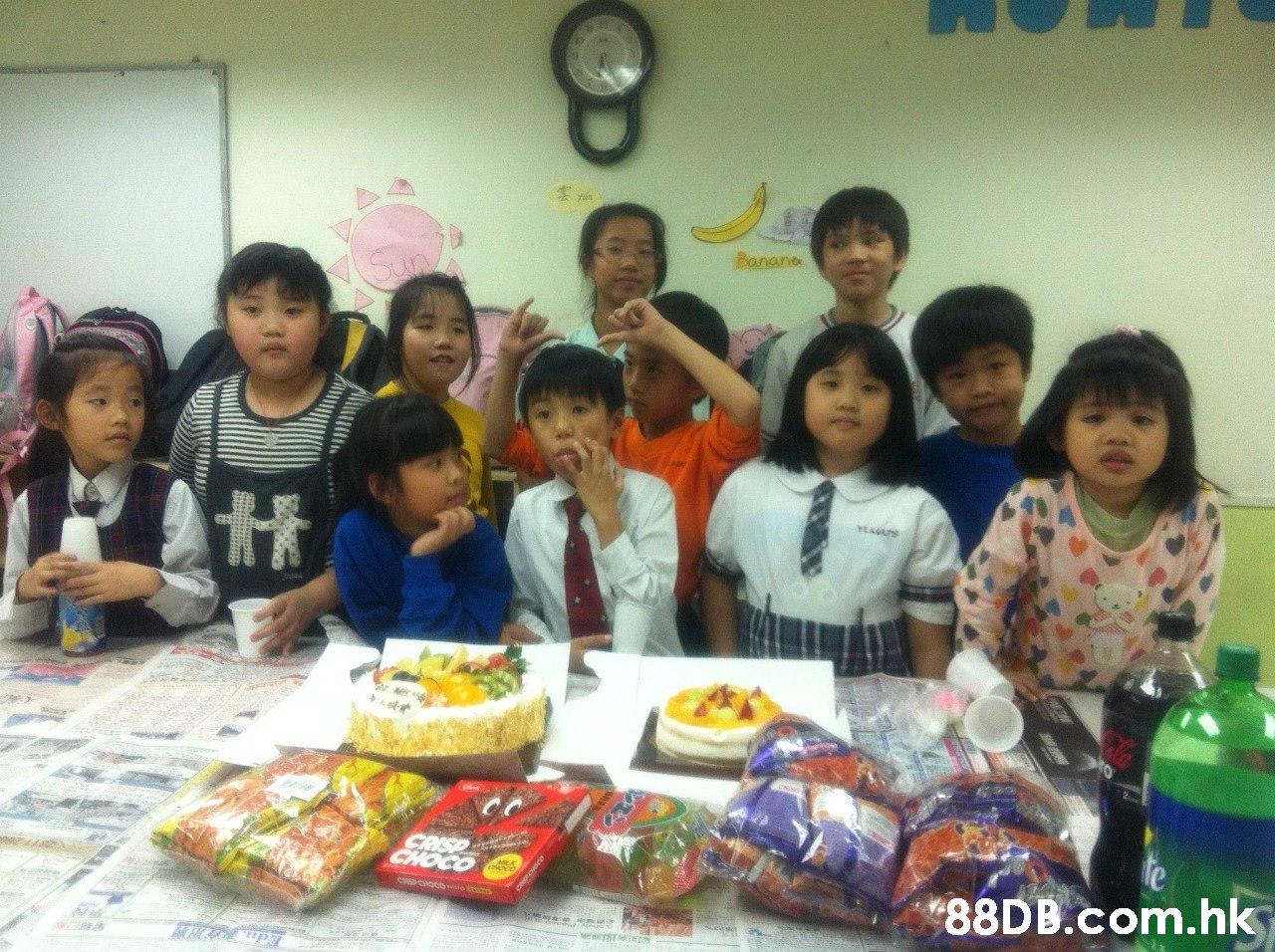 "Banane YEAGUS CRISP CHOCO "".hk  Community,Meal,Event,Lunch,Cuisine"