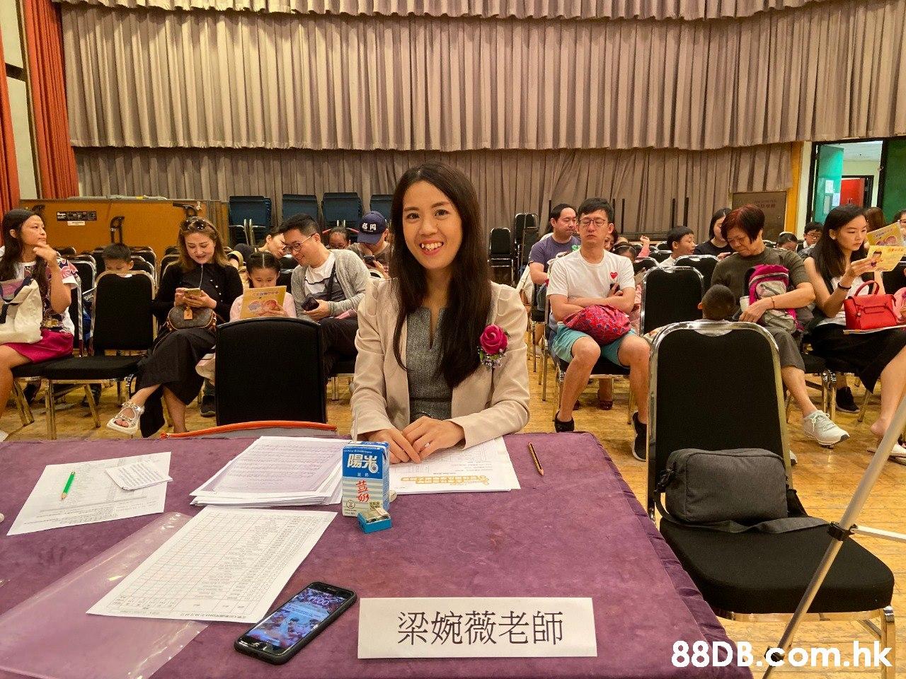 梁婉薇老師 88DB com.hk  Event,Community,Lunch,
