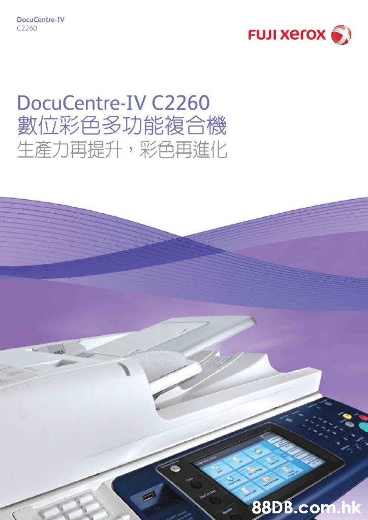 DocuCentre-IV C2260 FUJI Xerox DocuCentre-IV C2260 數位彩色多功能複合機 生產力再提升,彩色再進化 पधस .hk Not  Product,Office equipment,Technology,Electronic device,