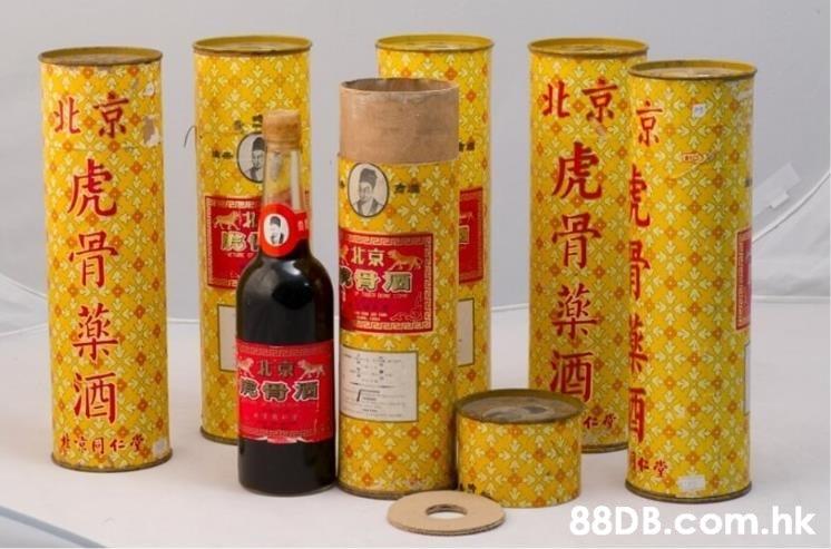 北京 北京 K北京* %23 北京 .hk 虎骨藥酒 虎骨藥酒  Tin can,Cylinder,