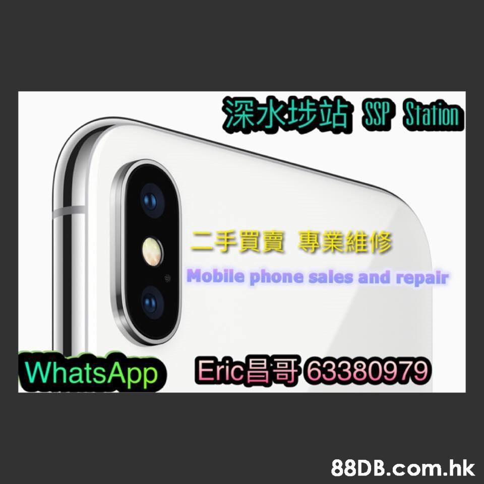二手買賣專業維修 Mobile phone sales and repair WhatsApp Eric 63380979 .hk  Product,Technology,Font,Electronic device,Surveillance camera