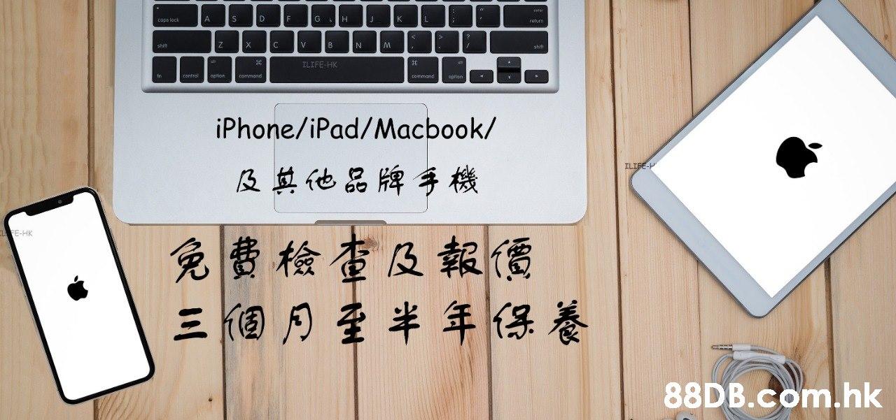 J. G H caps lock return shift shift ILIFE-HK control command option command oprion iPhone/iPad/Macbook/ 及其他品牌手機 ILIFE-P 免費檢查及報優 三(個月幸半年保養 E-HK .hk  Font
