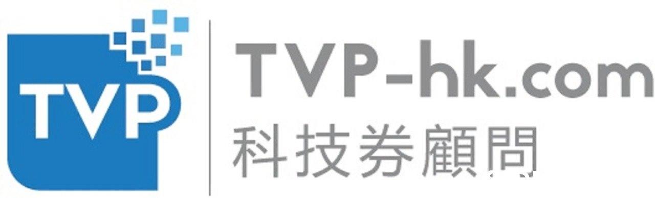 TVP-hk.com 科技券顧問 TVP  Text,Font,White,Line,Logo