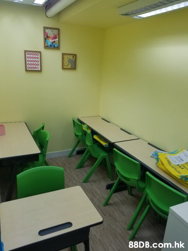 00000 00000 00000 00OPS! .hk  Room,Classroom,Green,Building,Table