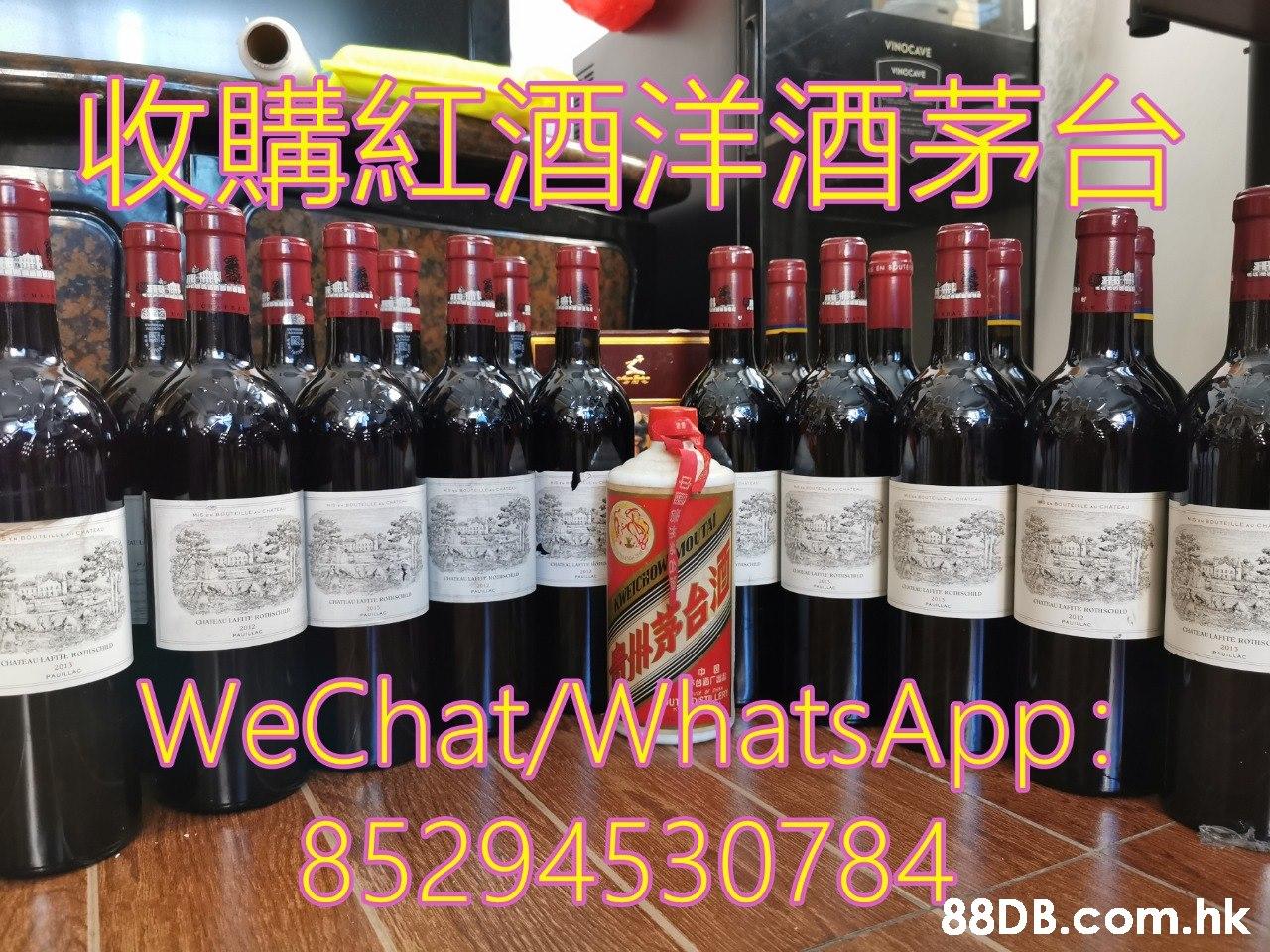 收購紅酒洋酒茅台 VINOCAVE BOUTEILLC CRATEA SabourciLLE CHATEAU KWEICHOW MOUTH CHATEAULAFITE RODISCHD WeChat/WhatsApp: PAUILLAH OHITEALLAFITE HOTHS 85294530784 .hk  Alcoholic beverage,Bottle,Drink,Glass bottle,Liqueur