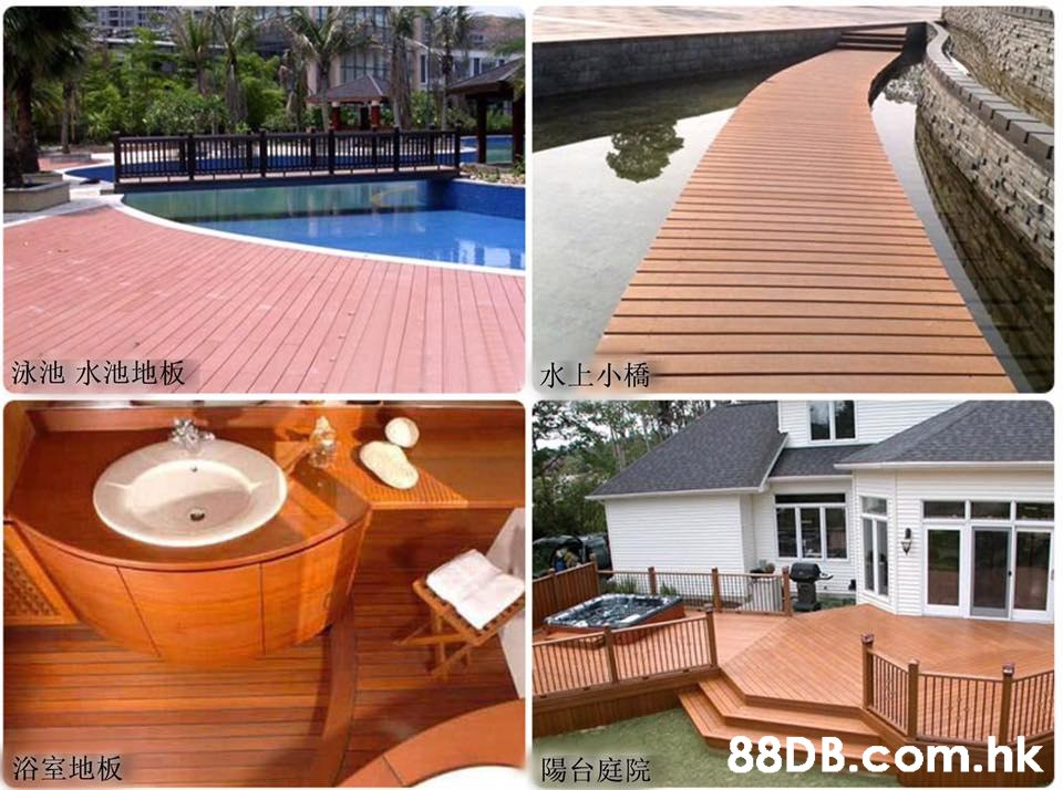 泳池水池地板 水上小橋 .hk 浴室地板 陽台庭院  Property,Deck,Roof,Wood stain,Wood