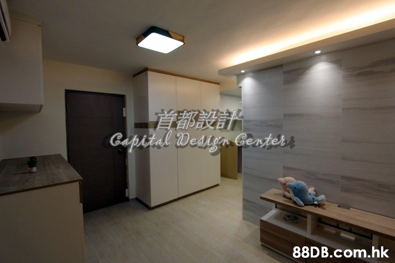 首都設計計 Capital Wesign Genter .hk  Property,Room,Building,Ceiling,Interior design