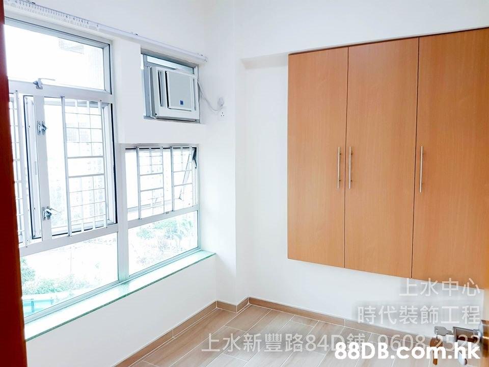 上水中心。 時代裝飾工程、 上水新豐路 .hk  Property,Room,Wall,Floor,Building