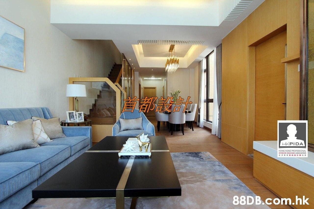 HKPIDA HONG KONG PROFESSIONAL INTERIOR DESIGNER ASSOCIATION .hk  Property,Room,Interior design,Building,Furniture