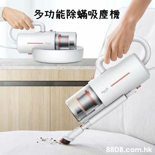 免費送貨 一年香港保養 多功能除蟎吸塵機  99.9%淨蟎率 專利拍打裝置8000次/min
