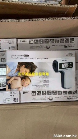 健康防護物品批發零售