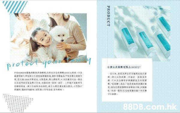 次氯酸(HOCL)補充裝500ml.新一代安全消毒殺菌噴霧.香港製造,取得驗證.