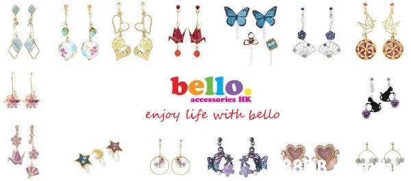 Bello accessories 香港耳夾耳環首飾網上店 無耳洞都可戴耳環!